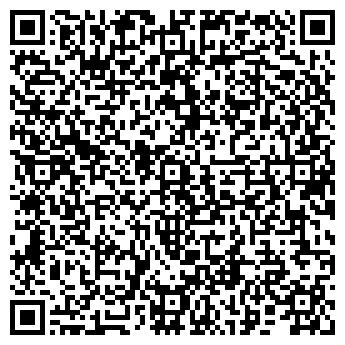 QR-код с контактной информацией организации ЩИТ-СЕРВИС ООО ДИНАМО