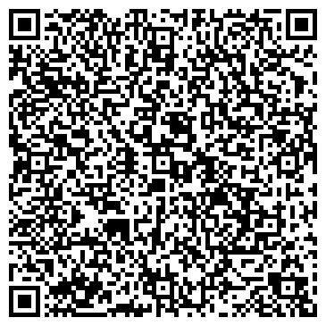 QR-код с контактной информацией организации ЧАЙКА-БРЯНСК ООО ТОРГОВО-СЕРВИСНЫЙ ЦЕНТР