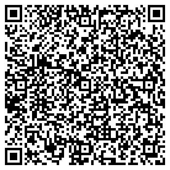 QR-код с контактной информацией организации БРЯНСКСЕЛЬХОЗХИМИЯ, ООО
