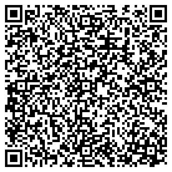 QR-код с контактной информацией организации ГЛИНИЩЕВОАГРОПРОМХИМИЯ