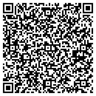 QR-код с контактной информацией организации ООО ИМПЕКС-ТРЕЙДИНГ