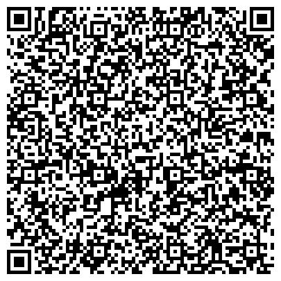 QR-код с контактной информацией организации УСТЬ-КАМЕНОГОРСК, ОЕ БЮРО ПУТЕШЕСТВИЙ И ЭКСКУРСИЙ ТОО