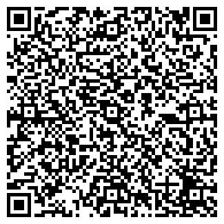 QR-код с контактной информацией организации МЕБИС