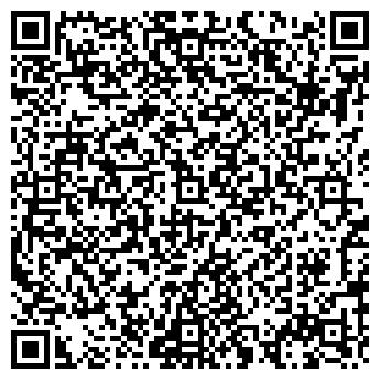 QR-код с контактной информацией организации ПЛАТОВЫЙ ДУБ, ООО