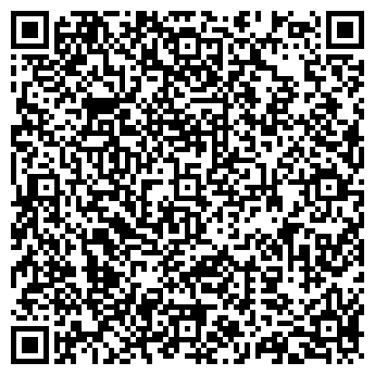 QR-код с контактной информацией организации ДОБРО ПОЖАЛОВАТЬ, ООО