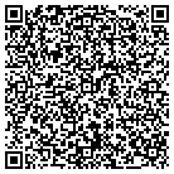 QR-код с контактной информацией организации ЦЕПТЕР-ИНТЕРНАЦИОНАЛЬ, ООО