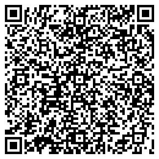 QR-код с контактной информацией организации ООО АМУРик
