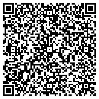 QR-код с контактной информацией организации БЫТХИМСЕРВИС