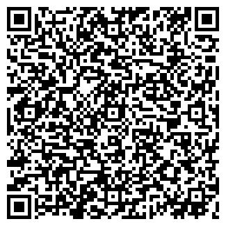 QR-код с контактной информацией организации ИЛЛИТ, ООО
