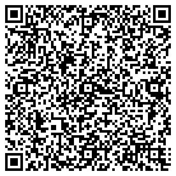 QR-код с контактной информацией организации МОЙДОДЫР СКЛАД-МАГАЗИН