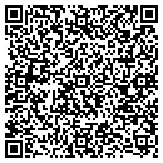 QR-код с контактной информацией организации ЧП ГАВРИШ