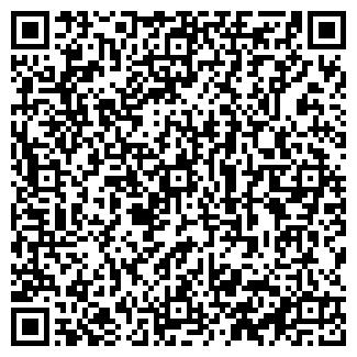 QR-код с контактной информацией организации ЮНИ-С, ООО