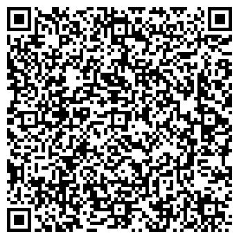 QR-код с контактной информацией организации АРТ ИНТЕРЬЕР, ООО
