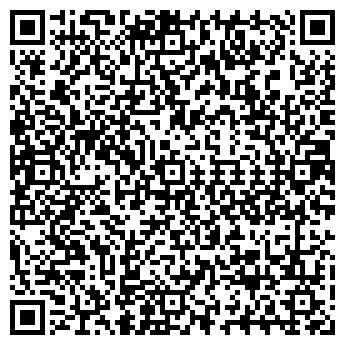 QR-код с контактной информацией организации ВЕНТИЛЯТОР, ООО