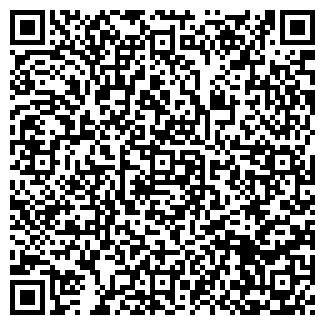 QR-код с контактной информацией организации НАДЕЖДА ТД