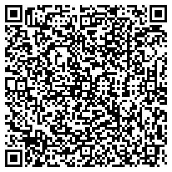 QR-код с контактной информацией организации РМ-ИНСТРУМЕНТ, ООО