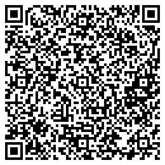 QR-код с контактной информацией организации ЦЕНТР-ПЛЮС, ООО