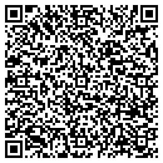 QR-код с контактной информацией организации ГЕРЦ, ООО