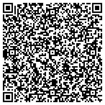 QR-код с контактной информацией организации ЗАВОД СИЛИКАТНОГО КИРПИЧА, ЗАО