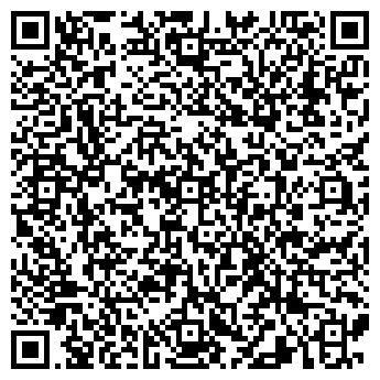 QR-код с контактной информацией организации СТРОЙСЕРВИСТОРГ, ООО