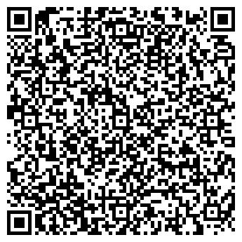 QR-код с контактной информацией организации СТРОЙТЕХДИЗАЙН, ООО