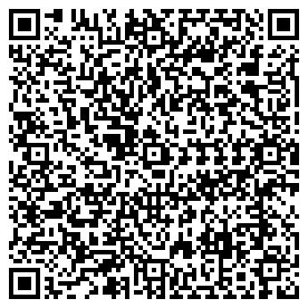 QR-код с контактной информацией организации БРЯНСКЛЕСПРОМ, ОАО