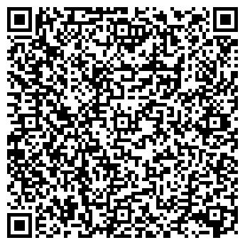 QR-код с контактной информацией организации БРЯНСКЛЕСЭКСПОРТ, ФГУП