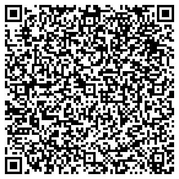 QR-код с контактной информацией организации БРЯНСКОГО УПРАВЛЕНИЯ ЛЕСАМИ КОНТОРА МТС