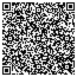 QR-код с контактной информацией организации ДРЕВМАШСЕРВИС