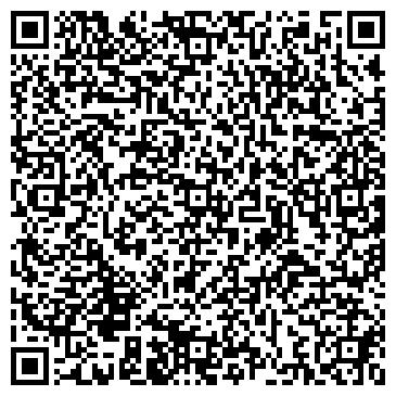 QR-код с контактной информацией организации УСТИНКА ПЛЮС РЕДАКЦИЯ ГАЗЕТЫ ТОО