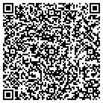 QR-код с контактной информацией организации СПЕЦОБОРУДОВАНИЕ, ООО