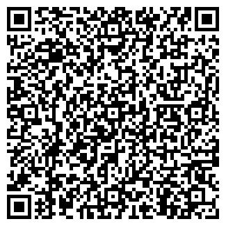 QR-код с контактной информацией организации ЭКСПОЛЕС, ООО