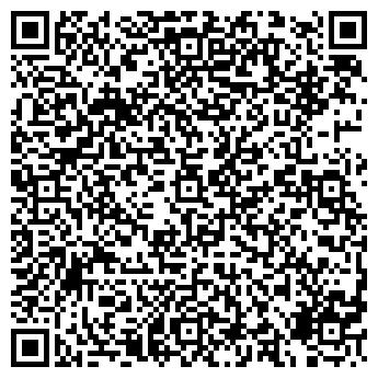QR-код с контактной информацией организации НЕРИС-БРЯНСК, ООО