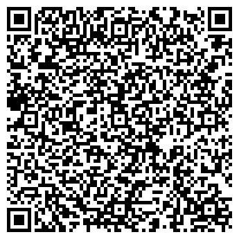 QR-код с контактной информацией организации ЦУМ ОАО