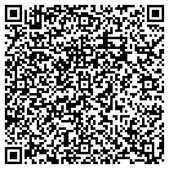 QR-код с контактной информацией организации БРЯНСКСТРОЙДЕТАЛЬ, ООО