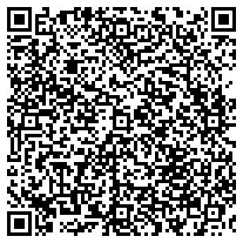 QR-код с контактной информацией организации ВОДОЛЕЙ 98, ООО