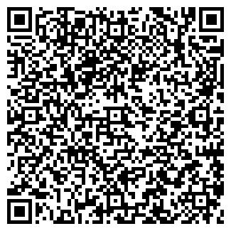 QR-код с контактной информацией организации КРОВЛЯ, ООО