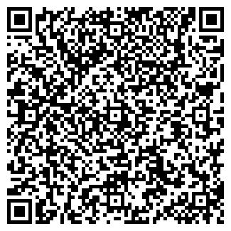 QR-код с контактной информацией организации ЛАКРЭМ, ООО