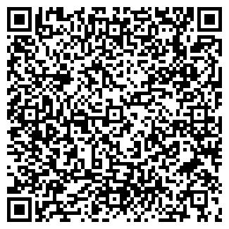 QR-код с контактной информацией организации РОСИМПЕКС, ООО