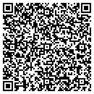 QR-код с контактной информацией организации ФОРУМ-СТИЛЬ, ООО
