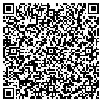 QR-код с контактной информацией организации ЭЛИС-П, ООО