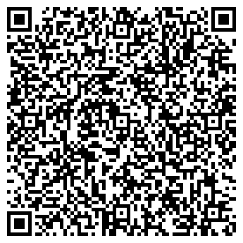 QR-код с контактной информацией организации СТАНДАРТ-СНАБЖЕНИЕ, ООО