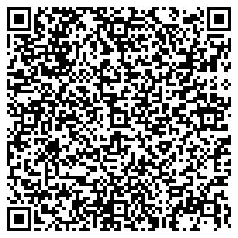 QR-код с контактной информацией организации ТРИШКИН И. А. ЧП