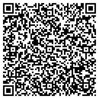 QR-код с контактной информацией организации ГРЕЙ, ООО