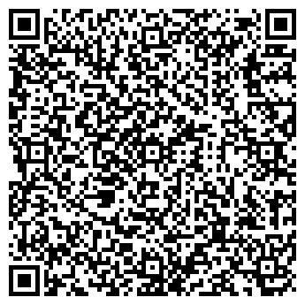 QR-код с контактной информацией организации ТРАНСФОРДСЕРВИС, ООО
