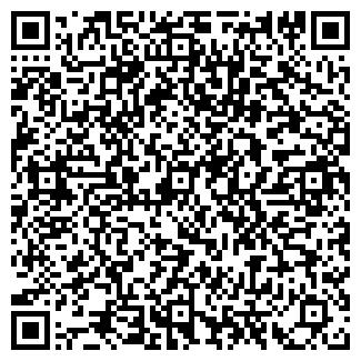 QR-код с контактной информацией организации ЗАО КАМАЗАВТОРЕМОНТ