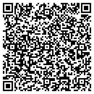 QR-код с контактной информацией организации ООО ГАВРИЛОВСКОЕ