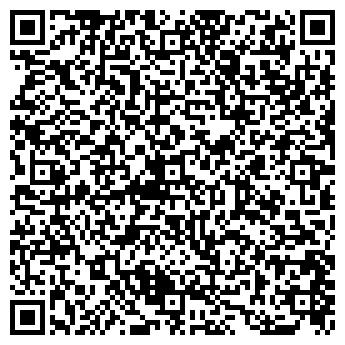 QR-код с контактной информацией организации СЕЛЬХОЗКООПЕРАТИВ КРАСНЫЙ ПУТЬ
