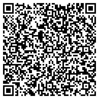 QR-код с контактной информацией организации ПИОНЕР-БУЯ, ООО