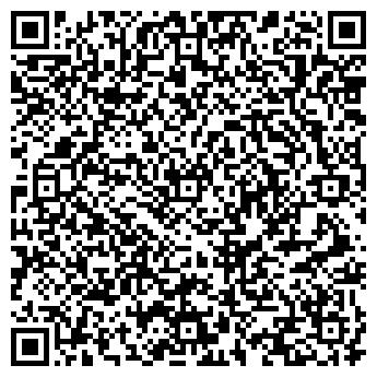 QR-код с контактной информацией организации БУЙСКИЙ МЯСОКОМБИНАТ, ООО